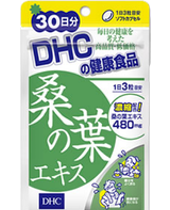 DHC 桑の葉エキス 30日分